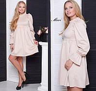 Трикотажное короткое платье тв-02001-4, фото 1