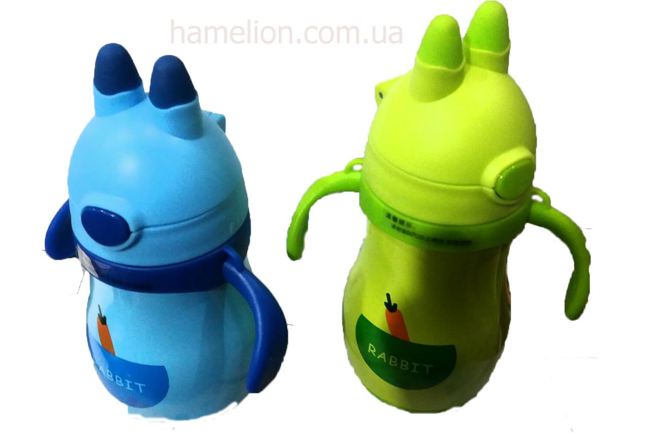 Термобутылка, термос с трубочкой 260мл (синий)