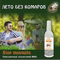 Лосьен Спрей от комаров макси Stop Mosquito 90 мл