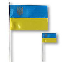 Флажок (прапорець)