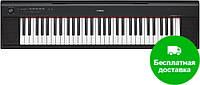 Сценическое цифровое пианино Yamaha NP-12B (+блок питания)