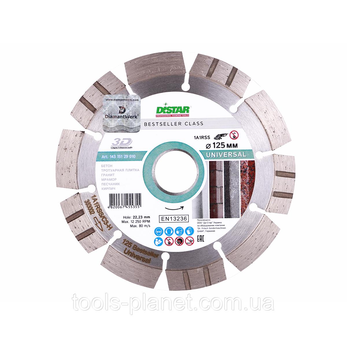Алмазний диск Distar 1A1RSS/C3 125 x 2,2 x 11 x 22,23 Bestseller Універсальний 3D (14315129010)