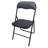 Раскладной мягкий стул
