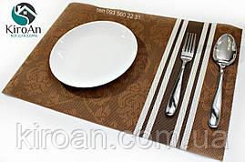 Коричневые салфетки-подложки для сервировки стола 30х45см