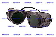 Очки Vita - сетка (Г2)