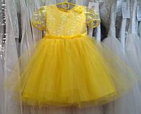 Необычное солнечно-желтое детское платье из гипюра на 2-3 годика
