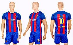 Форма футбольная детская BARSA Messi 10 (домашняя)