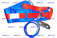 Пояс страховочный Vita - ПП1Б строп-металлический трос