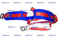 Пояс страховочный Vita - ПП1А строп-лента с амортизатором