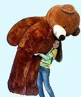 Мягкая игрушка Мистер Гигант 2 м 50 см, бурый