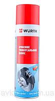 Очиститель тормозов, обезжириватель Wurth Plus