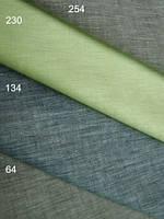 Ткань блузочно-сорочечная 03c68 химическое умягчение