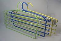 Цветные вешалки плечики 43см пластмассовые пять прекладин