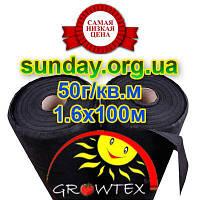 Агроволокно 50г\м.кв 1,6*100 Черное Growtex