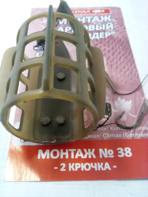 Фидернфй монтаж -38 40 грам