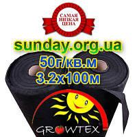Агроволокно 50г\м.кв 3,2*100 Черное Growtex