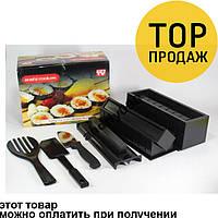 Набор для приготовления роллов суши / товары для кухни