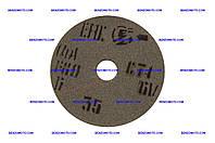 Заточка пил ЗАК - 150 х 10 х 32 (14А F80)