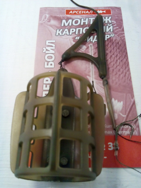 Карповый монтаж -37 1 крючек 40 грамм