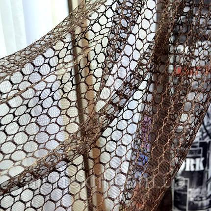 """Тюль Французская сетка """"Элит шоколадно коричневая"""", фото 2"""