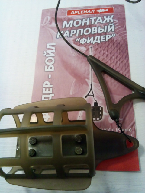 Карповый монтаж -37 1 крючек 60 грамм