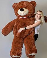 Мягкая игрушка Мистер Медведь бурый 2 м