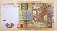Банкнота Украины 2 грн. 2004 г. ПРЕСС, фото 1