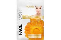 Осветляющая маска для лица с экстрактом календулы