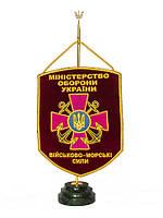 Вымпел настольный «ВМС» Украины