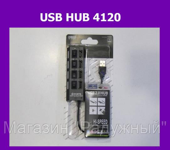 USB HUB 4120