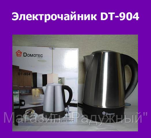 Электрочайник DT-904