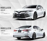 Тюнинг обвес Modellista Toyota Camry xv70 2018+ г.в. Тойота Камри, фото 1