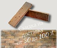 """Декоративный гипсовый кирпич """"Пражский 002"""" 0,8 м.кв./уп."""