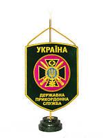 Вымпел настольный «ГПС» Украины