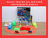 Magic Tracks 360 деталей светящаяся дорога 2 машинки трек мост