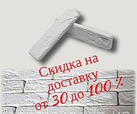 """Декоративный гипсовый кирпич """"Римский 001"""" 1 м.кв./уп."""