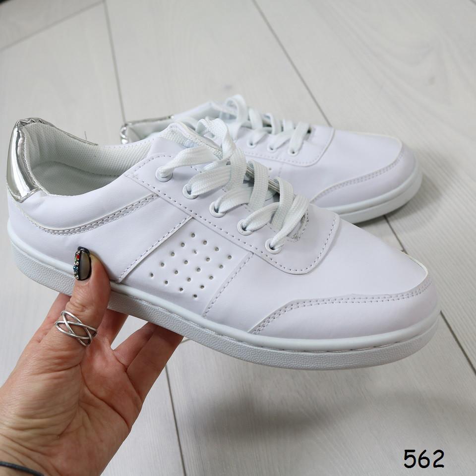 Кроссовки женские белые на среднюю и широкую ногу