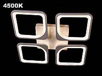 Люстра светодиодная 8060/4 white/black 110w димируемая