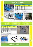 Весы платформенные с печатью чека, фото 2