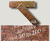 """Декоративный гипсовый кирпич """"Римский 003"""" 1 м.кв./уп., фото 1"""