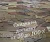 """Декоративный кирпич """"3D кирпич премиум"""" 0,6 м.кв/уп"""