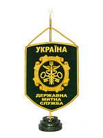 Вымпел настольный «ГТС» Украины