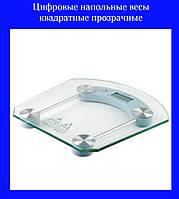 Цифровые напольные весы квадратные прозрачные до 180кг толщина 6мм 2003B