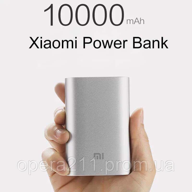 Mi Power Bank 10 000mah серебро