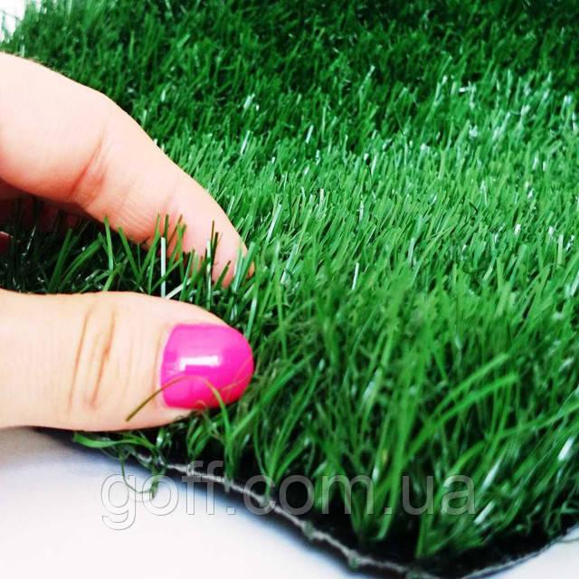 Трава искусственная для газона