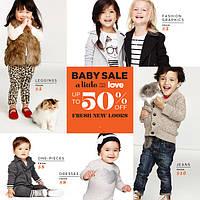 Распродажа одежды OLD NAVY для взрослых и детей от 5 долларов.