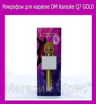 Микрофон для караоке DM Karaoke Q7 GOLD