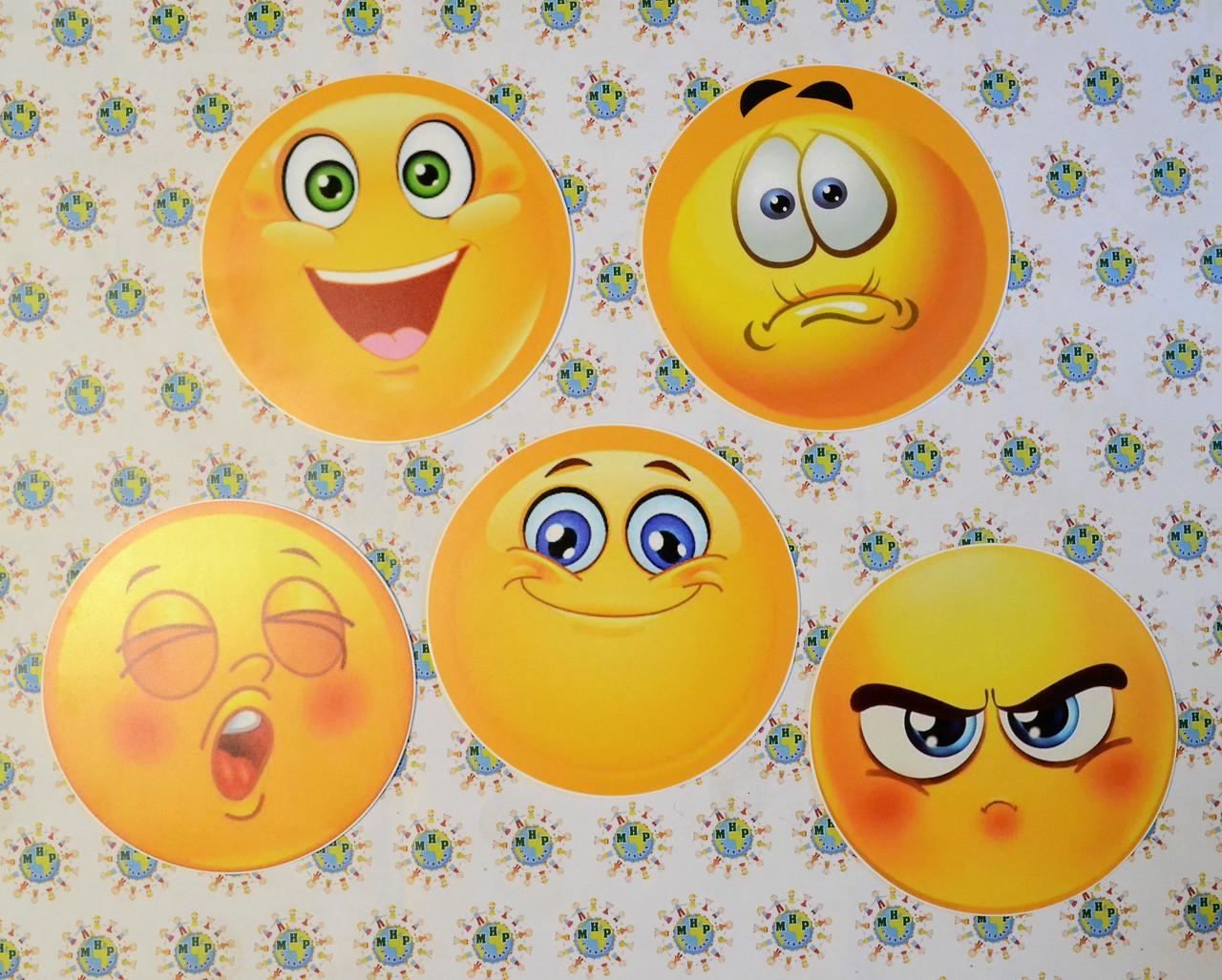 Смайлики ромашки эмоции картинки распечатать