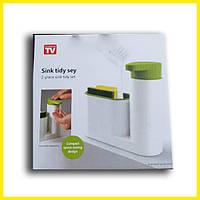 Органайзер для мытья посуды Sink Tidy Sey Белый/салатовый