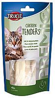 Trixie TX-42735 PREMIO Chicken Tenders 70г -куриное вареное лакомство для кошек